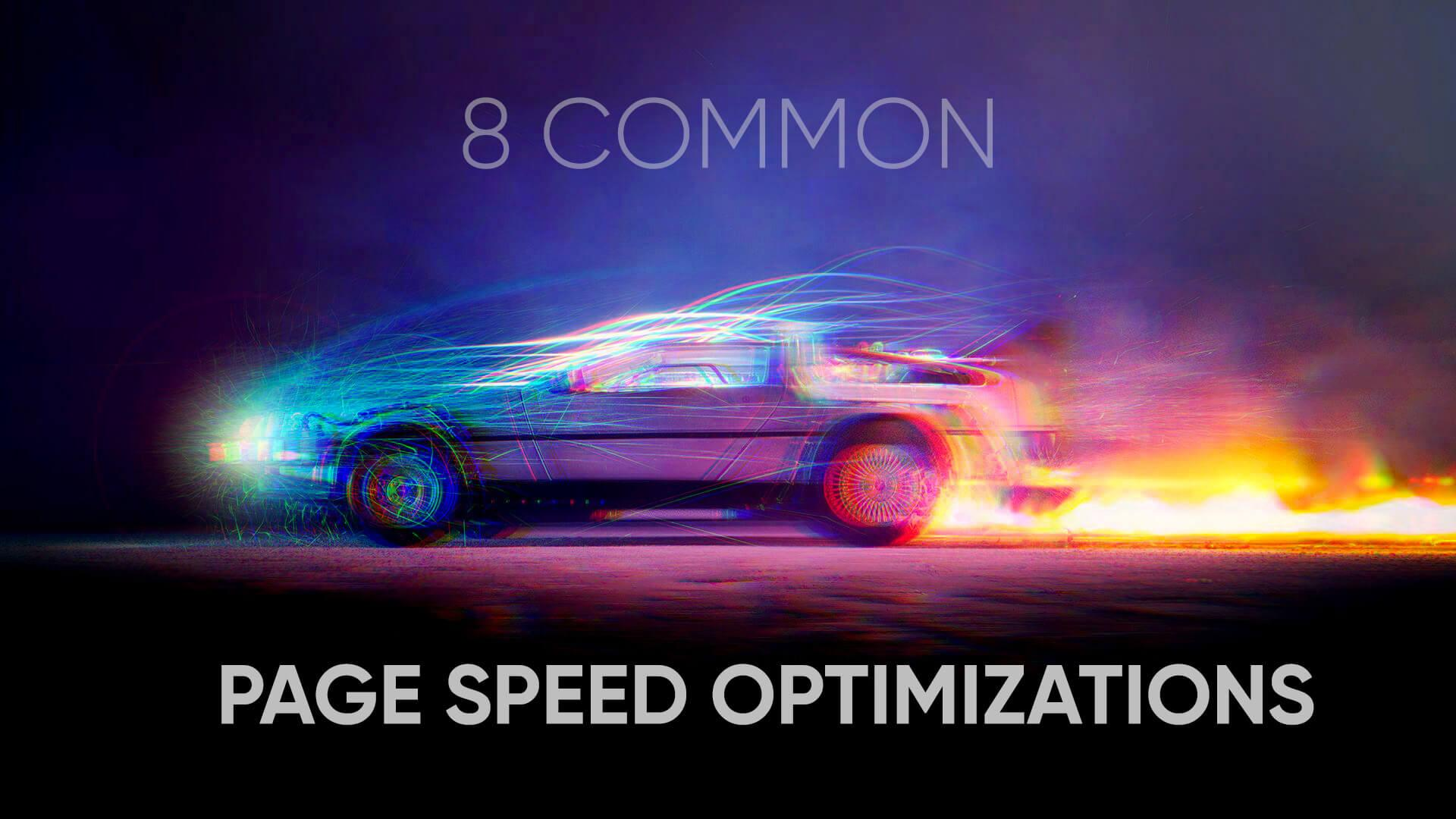 8 Common Page Speed Optimizations